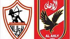 بحيرة المنزلة: .بث مباشر لمباريات الدوري العام المصري 2016