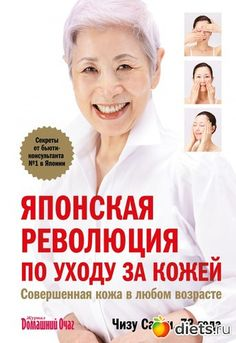 Обертывания для лица: домашняя альтернатива биоревитализации