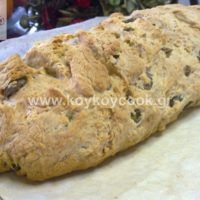 Bread Without Yeast, Olive Bread, Vegetarian Recipes, Cooking Recipes, Bread Cake, Greek Recipes, Finger Foods, Food To Make, Food Processor Recipes