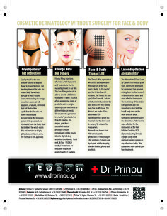 Cosmetic Medicine & Medical Tourism in Greece by Dr Prinou SKYGREECE AIRLINE magazine July 2015