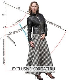 Мастер-класс по шитью юбки с фото. Сшить юбку своими руками - очень просто с нашим мастер-классом по шитью! Подробная пошаговая инструкция с выкройкой...