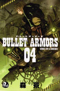 LIGA HQ - COMIC SHOP BULLET ARMORS #4 (DE 6) PARA OS NOSSOS HERÓIS NÃO HÁ DISTÂNCIA!!!