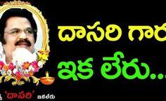 Dasari Narayana Rao Death Shocks Tollywood || Latest News || Top Telugu Media