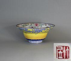 C18th chinese canton enamel bowl