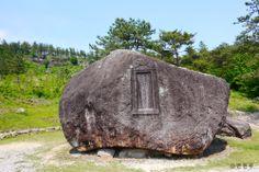 고창·화순·강화 고인돌 유적[Gochang, Hwasun and Ganghwa Dolmen Sites] - 화순 고인돌