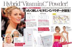 平子理沙さんの美肌の秘密は1500円の白い粉!?シミ・シワを世界特許技術で劇的改善?1ヵ月試した結果! | POTE SARA