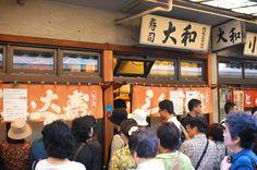 Best sushi in town? Daiwa sushi, Tsukiji market