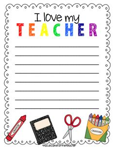 A Cupcake for the Teacher: I Love My Teacher {Freebie}