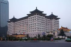 #Low #Cost #Hotel: GRAND PARK, Xian, . To book, checkout #Tripcos. Visit http://www.tripcos.com now.