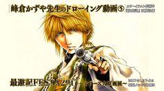 Kazuya Minekura - Manga Saiyuki - Pagina de Anime
