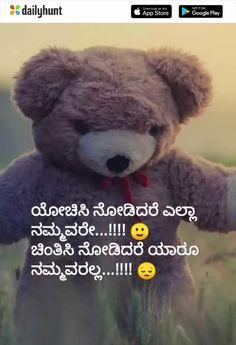 Love Quotes In Kannada, Saving Quotes, Kannada Movies, Good Thoughts Quotes, Karnataka, English Quotes, Life Quotes, Education, Motivation