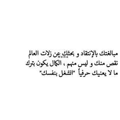 Quotesmema |مُقتبساتْ ميما