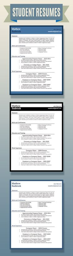 Student Resume Templates for college, university or high school. Three templates for the price of one.