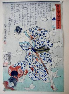 3 sheets of Japanese Murder Ukiyoe woodblock prints Eimei Nijuhasshuku