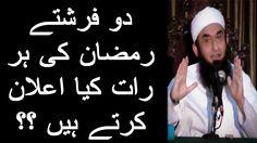 Ramazan Main Her Rat Faristy Kia Elaan Karty Hain By Maulana Tariq Jamee...