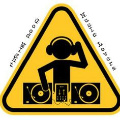 . DJ warning sign.