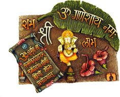 Satguru's Ganesh Mantra Mural With Flowers (Wall Hanging Size: 16 X 20 Inches) Showpiece - 42 cm Price in India - Buy Satguru's Ganesh Mantra Mural With Flowers (Wall Hanging Size: 16 X 20 Inches) Showpiece - 42 cm online at Flipkart.com
