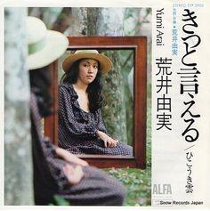荒井由実 / ARAI, YUMI - きっと言える / kitto ieru - ETP-10147 - 初回盤