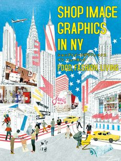 ショップイメージグラフィックス イン ニューヨーク