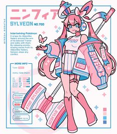 Pokemon H, Cute Pokemon, Pokemon Pink, Drawing Anime Clothes, Anime Girl Drawings, Arte Do Kawaii, Kawaii Art, Cute Kawaii Girl, Cute Art Styles