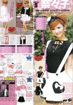 Casual Lolita.   Cute outfits.
