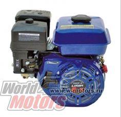 Двигатель LIFAN 168F-2 (6,5 л.с.,4,8кВт 4х такт., бенз.,  вал диаметром 20 мм)(рекоменд.:м/б Каскад,Нева,МБ,Луч)
