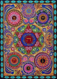 star of david - judaica  - mandala - MAGEN DAVID -home blessing , kabbala art . giclee  .  jewish mandala . jewish art . israeli artist.