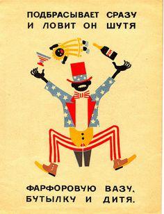 Marshak - Lebedev - Circus