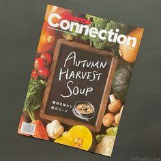 コストコで、あの雑誌をもらってきました! 『コストコ コネクション SEPTEMBER 2021 素材を味わう秋のスープ』です! 今回は「SEPTEMBER」という事で、 9月号のコストココネクションですよ! コストコ […] Fall Harvest, Autumn, Snack Recipes, Snacks, Costco, Soup, Chips, Snack Mix Recipes, Autumn Harvest