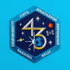 Matt Lehman Studio Nasa Iss, Illustrators, Patches, Designers, Studio, Illustrator, Studios, Illustrations