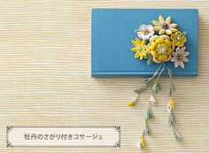 2014年11月15日の記事 | つまみ細工 つゆつき Kimono Fabric, Japanese Kimono, Traditional, Cute, Accessories, Kawaii, Jewelry Accessories