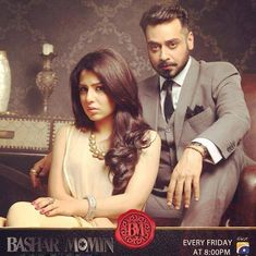 Ushna and Faisal in Bashar Momin Celebrity Look, Celebrity Couples, Celebrity Pictures, Pakistani Dramas, Pakistani Actress, Tv Actors, Actors & Actresses, Pakistan Movie, Pak Drama