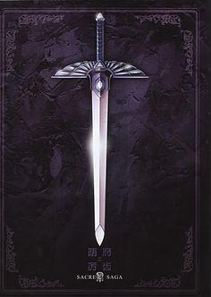 Espada de Hades Hades, Sacred Saga, Saga Art, Knights Of The Zodiac, Mirai Nikki Future Diary, Asgard, Sword Tattoo, Armor Of God, Gothic Anime