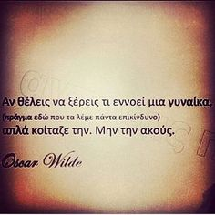 (6) Facebook Perfect People, Greek Quotes, My Memory, Of My Life, Tattoo Quotes, Boyfriend, Memories, Thoughts, Facebook