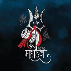 Mahadev Mahakal Hdwallpaper Wallpaper Best Mahakal Wallpaper New