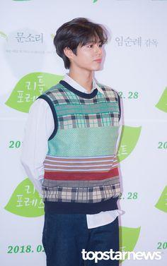 박보검 180226  '리틀 포레스트' VIP시사회 [ 출처 http://www.topstarnews.net/news/articleView.html?idxno=367226 ]