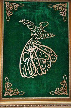 Ahşap dile geldi, ortaya Naht sanatı çıktı Arabic Calligraphy Art, Beautiful Calligraphy, Arabic Art, Aluminum Foil Art, Wine Glass Designs, Stained Glass Quilt, Islamic Art Pattern, Plaster Art, Arabic Design