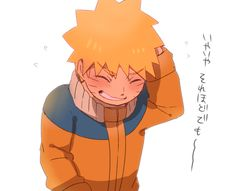 I've always loved the young Naruto. HE'S SO CUTE AND FUNNY!