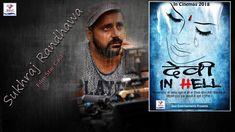 Star Cast Interview / Sukhraj Randhawa / Hindi Feature Film Devi in Hell