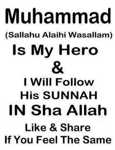 Sallahu Alaihi Wassalaam