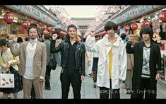 【NEWS】 最新曲「ハナウタ」が東京メトロ「Find my Tokyo.」CMソングに決定! 本日10時よりWEBにて先行公開、4/1よりメトロ駅構内・車内ディスプレイおよびTVにて順次公開です。メンバーも特別出演!! ▼詳しくは▼ (link: https://alexandros.jp/contents/164939) alexandros.jp/contents/164939