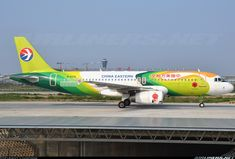 China Eastern Airbus A320-232 @ XIY