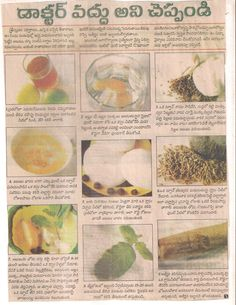 Herbs For Health, Good Health Tips, Natural Health Tips, Health And Beauty Tips, Healthy Tips, Ayurvedic Recipes, Ayurvedic Remedies, Ayurvedic Tea, Health Facts