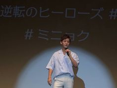 20180715 Minhyuk at Shinagawa Intercity Hall for 'Unexpected Heroes' Drama Promotion 💙💙💙💙💙💙 ©pu_rinpu_rin