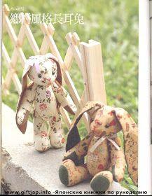 ***Juguetes de Trapo***: Conejos de Trapo.