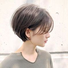 Cute Short Haircuts for Women in 2019 Short haircuts for thin hair. Cute short haircuts for women in 2019 Cute Short Haircuts, Haircuts For Fine Hair, Cute Hairstyles For Short Hair, Short Hair Cuts For Women, Curly Hair Styles, Haircut Short, Short Thin Hair, Short Hair For Girls, Asian Bob Haircut