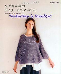 Lisette Precious Handwork - Japanese Sewing Pattern Book for Women Crochet Motifs, Crochet Chart, Crochet Lace, Free Crochet, Easy Crochet, Magazine Crochet, Knitting Magazine, Knitting Books, Crochet Books