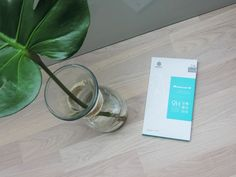 Sony Xperia Z3 Compact Review van Fashion Meets Beauty! -fashinmeestbeauty.nl Met accessoires van gsmpunt.nl