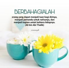 Muslim Quotes, Islamic Quotes, Doa Islam, Reminder Quotes, Alhamdulillah, People Quotes, Allah, Thats Not My, Forget