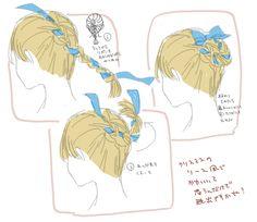 Braided Bun with Ribbon Bow